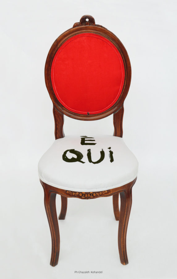 Sedia E' Qui Bologna Design Week