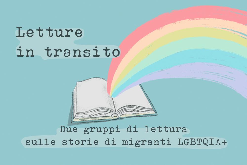 Gruppi di lettura migranti lgbtqia+